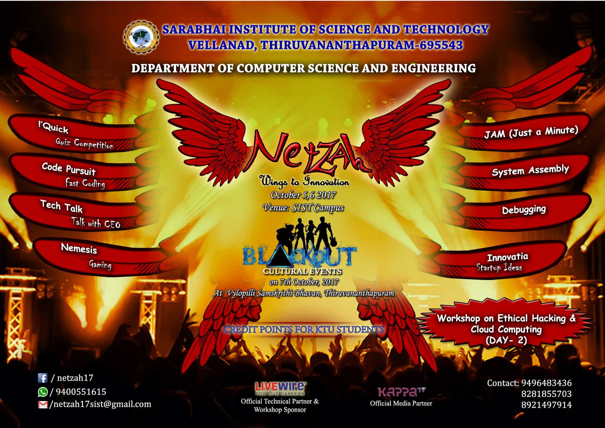 Netzah - Wings to Innovation - Cultural Events - SIST