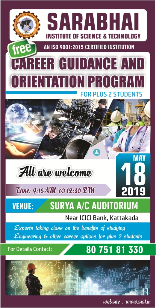 Career Guidance & Orientation Program