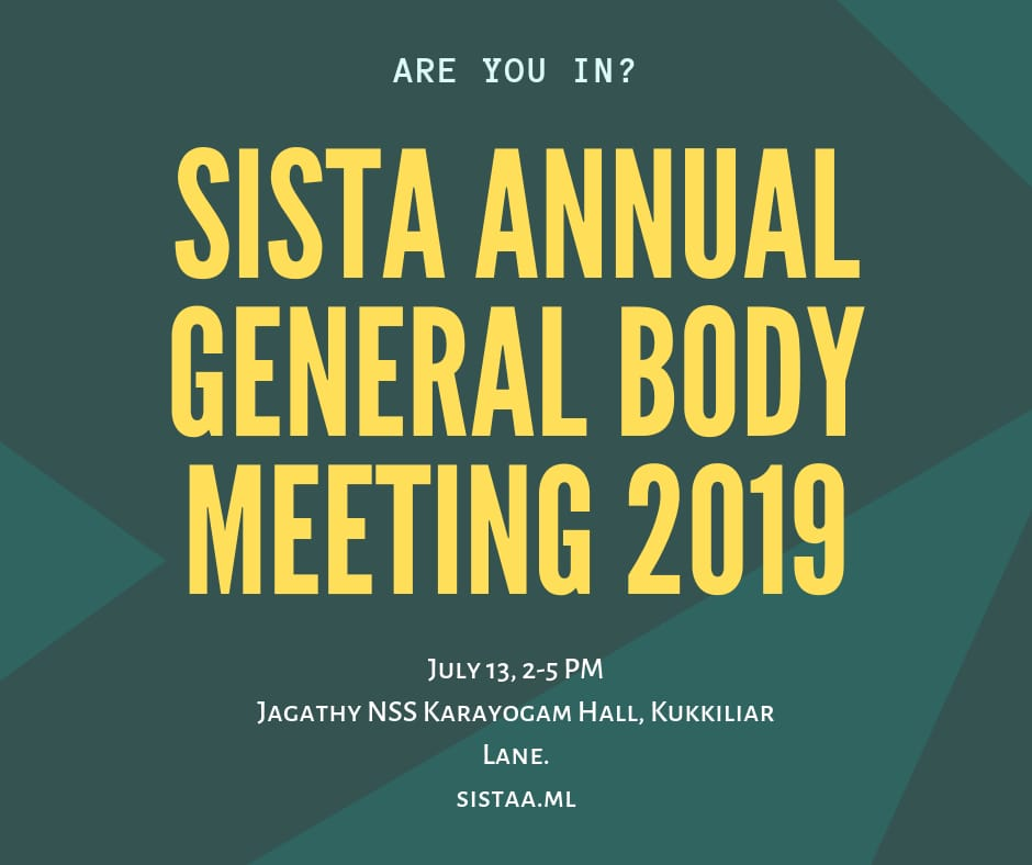 SISTAA Annual General Body Meeting