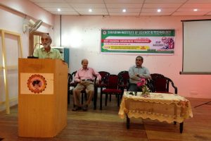 ANTI RAGGING AWARENESS PROGRAMME 2016 (1)