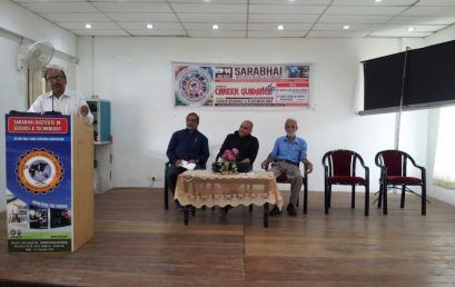 """Seminar on Career Guidance"" Organised by Career Guidance and Placement Unit"
